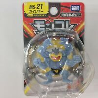 Takara Tomy Pokemon Monster Collection MS-21 Machamp Figure Moncolle F/S New