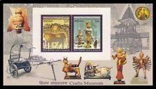 Crafts Museum, Mosaic Art, Mask, Cart, India 2010 MNH SS