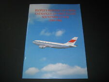 People´s Republic of China, Catalogue of First Flight Souvenir Cover 1949-1986