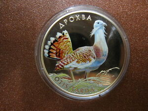 Ukraine coin 2 UAH 2013: The Great Bustard