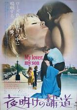MY LOVER MY SON Japanese B2 movie poster ROMY SCHNEIDER 1975 NM