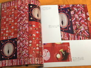 Beautiful World of Old Cloth Japanese Patchwork Book from Japan Kimono #1171
