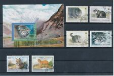 D142000 Tajikistan Wild Cats Nice selection of VFU Used stamps + S/S
