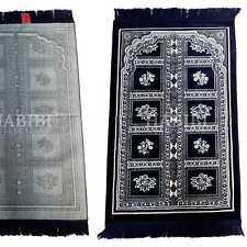 """Safa Épais Islamique Floral Carré Prière Tapis De Turquie 69.8cm x 43 """" -730g"""