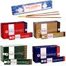 Choice of Genuine Incense Sticks Satya Nag Champa & Golden Nag Range Vijayshree