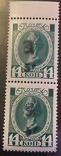 1920, Armenia, 187, MNH, Block of 2