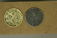 China Kwangtung Lot of 2 Coins- Silver  20 Cents    A1091