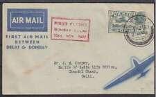 Indien 2 A. Air Mail EF Lupo Erstflug Brief Bombay - Delhi 1937