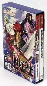 Yo-Jin-Bo The Bodyguards Hirameki Interactive Visual Novel for PC + Music Videos