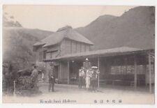 Kowakubani Hakone Japan Postcard B723