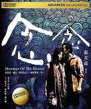 Murmur of The Hearts 念念 2015 Taiwan Movie (BLU-RAY) with Eng Sub (Region A)