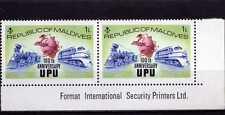 t r a i n s of MALDIVES,-  100th Anniv.  ''U P U''    1974 border s/s pair hor.