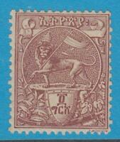 ETHIOPIA 5 MINT HINGED OG *  NO FAULTS EXTRA FINE !