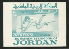 Jordan: 1964; Scott 453a S.S, imperforated, MNH, Tokyo olympic EBAB028