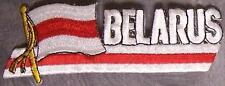 Embroidered International Patch National Flag of Belarus NEW streamer