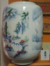 "Asian 17"" 4 Seasons Panel Vase Signed Mountain Vintage/ Antique Japanese/ Korean"