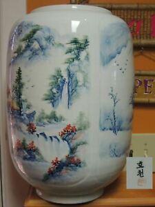 "Asian 17"" 4 Seasons Panel Vase Signed Mountain Vintage/ Antique Japanese/ Korean"