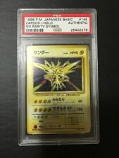 Japanese Pokemon Card PSA Graded Zapdos Base Set No 145 Error No Symbol Holo