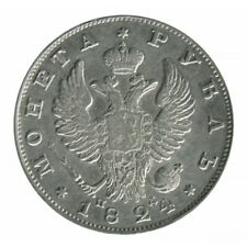 1 Rouble Alexandre Ier Russie - Empire 1824