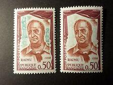 FRANCE, 1961, timbre 1304a, VARIETE COULEUR FOND VERT, RAIMU, MNH