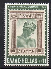 Grecia Gomma integra, non linguellato 1975 SG1314 GIORNATA FRANCOBOLLO