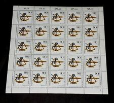 GERMANY, 1981, OPTICAL INSTRUMENTS, 90+45, SHEET/25, MNH, NICE! LQQK!