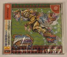 JOJO'S BIZARRE ADVENTURE - SEGA Dreamcast (New & Sealed) NTSC-J JAPAN CAPCOM