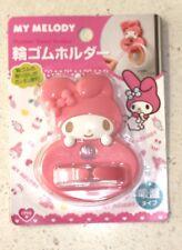Sanrio My Melody Rubber holder Kawaii cute Japan New Free shipping