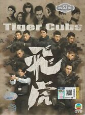 Hong Kong TVB Drama DVD Tiger Cubs 飛虎 (2012) English Subtitle Free Shipping