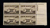 US Plate Blocks Stamps #C34 ~ 1958 PAN AM. BUILDING AIRMAIL 10c Plate Block MNH