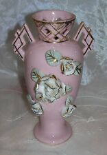"""Vintage Deco Vase- Pink with Green Roses and Gold Accents 7"""" Tall - S 341 -VGVUC"""