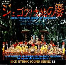 BALI : PERCUSSION ENSEMBLE OF GIGANTIC BAMBOO /VICTOR,  JAPAN