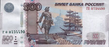 Russia/Russia 500 rubli 1997 (2010) Pick 271d (1)