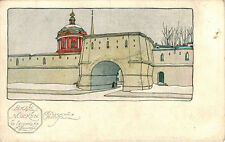 Vintage Russian postcard PROLOMNYE GATES in Moscow by N.Fomin St Eugene Society
