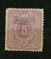 "German Reich 1875 ☀ 5 Pf Eagle Empire ""PFENNIGE"" ☀ MNG"