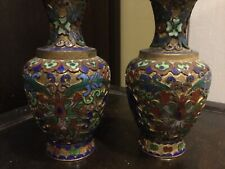 Antique Vintage Chinese Brass Cloisonne Enamel Vase