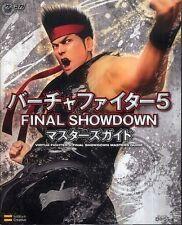 Virtua Fighter 5 Final Showdown masters guide book / ARCADE