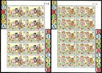 Gibraltar Kleinbogen Michelnummer 563 - 564 postfrisch (KLBG 1789 )