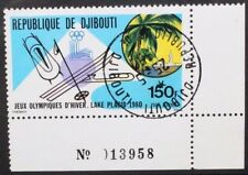 DJIBOUTI 1980 Winter Olympic Games Lake Placid. Set of 1. Fine USED/CTO. SG777.