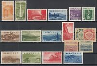 AB4726/ JAPAN – 1928 / 1940 MINT SEMI MODERN LOT – CV 240 $