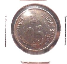 CIRCULATED 2001 25 PAISE INDIAN COIN!  (70915)