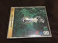 Sega Saturn Grandia Japan SS
