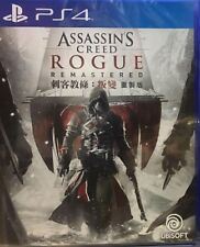 Assassin's Creed Rogue Remastered (Chi/Engish Ver) for PS4 Sony Playstation 4