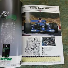 Formula 1 1995 Japanese Grand Prix Signed Program by 20 drivers Schumacher