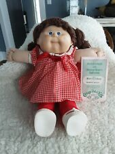 Vintage cabbage patch doll Daphne Helen 1980s