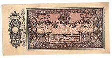 Afganistán 5 rupias 1919 with counterfoil au P 2 a