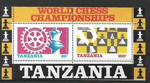 Tansania Block 54 postfrisch