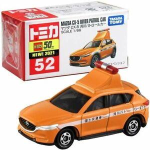 Takara Tomy Tomica Diecast Model Car No. 52 - Mazda CX-5 Police Car
