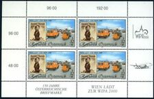 Austria 1999 souvenir sheet stamp expo Mnh Mi 2292 Cv $39.60 180124002