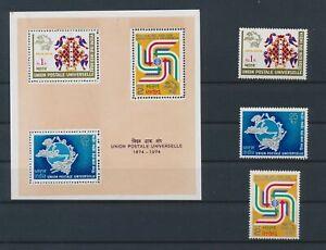 LN22963 India 1974 UPU anniversary fine lot MNH
